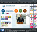 RUSTV Player - Категории каналов