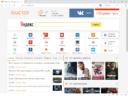 Uc Browser - главная страница
