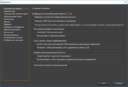 Adobe Audition CS6 - основные настройки