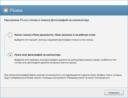 Picasa - поиск фотографий на компьютере