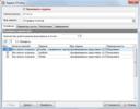 Effector saver - настройка отправки отчетов по e-mail