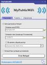 MyPublicWiFi - раздача WiFi запущена