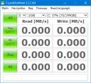 Рабочая среда CrystalDiskMark