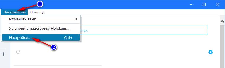 Боремся с фоновыми шумами в Skype