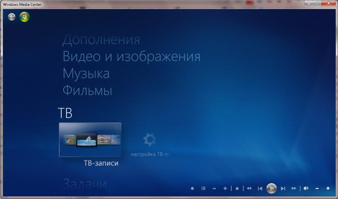 Меню Windows Media Center