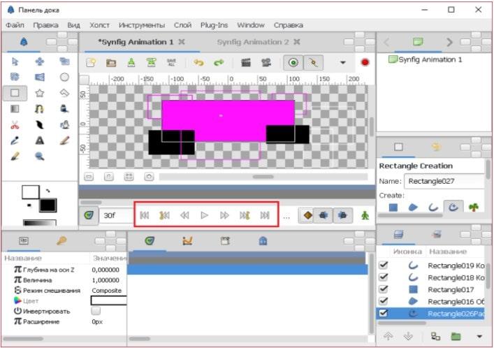 Инструменты приложения Synfig Studio