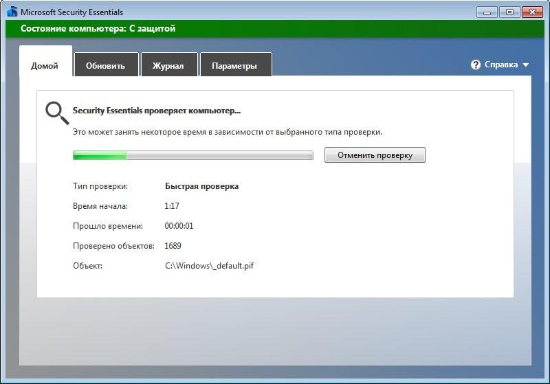 Интерфейс Антивируса Майкрософт