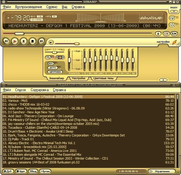 Интерфейс плеера для музыки