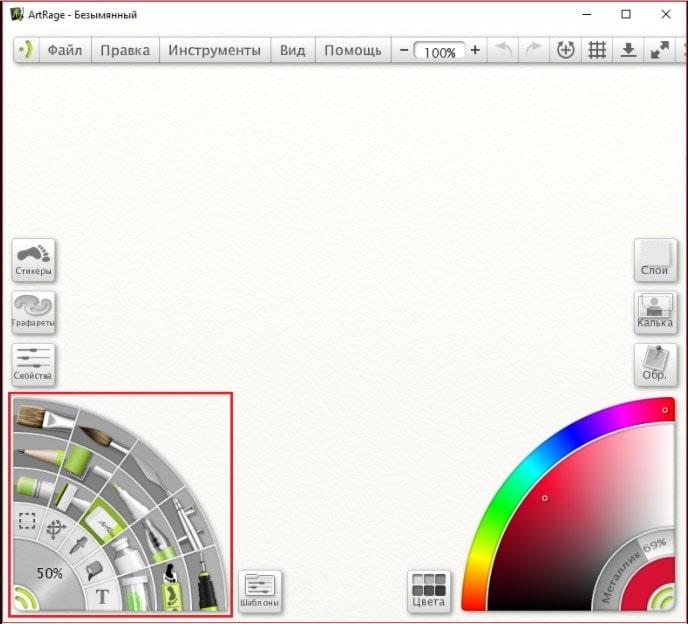Интерфейс программы ArtRage