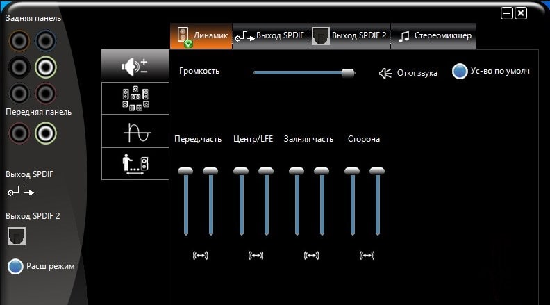 Интерфейс VIA HD Audio