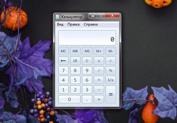 Изображение программы Old калькулятор для Windows 10