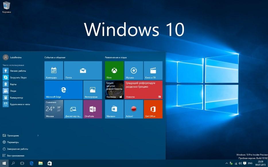 Операционная система Windows 10 Pro