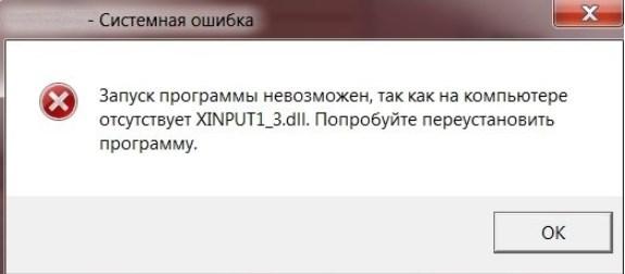 Xinput1 3 dll