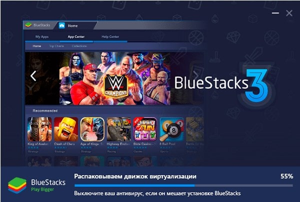 Установка BlueStacks 3