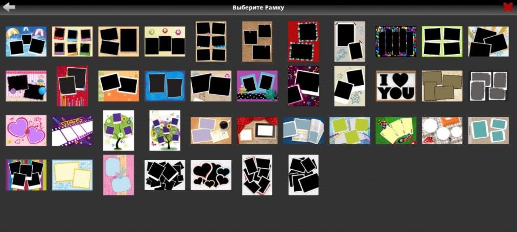 Выбор рамок в программе PicsArt