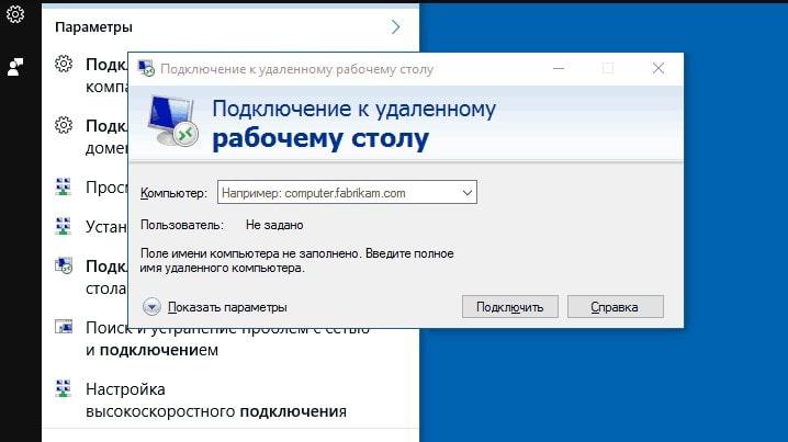 OS Windows 10 Pro