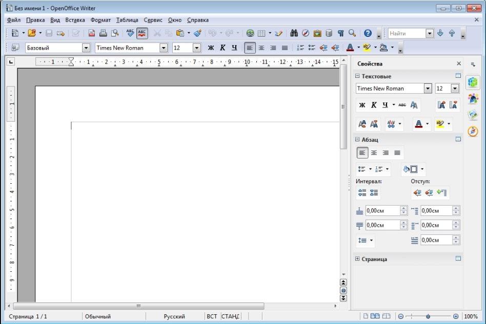 Open Office for Windows 10