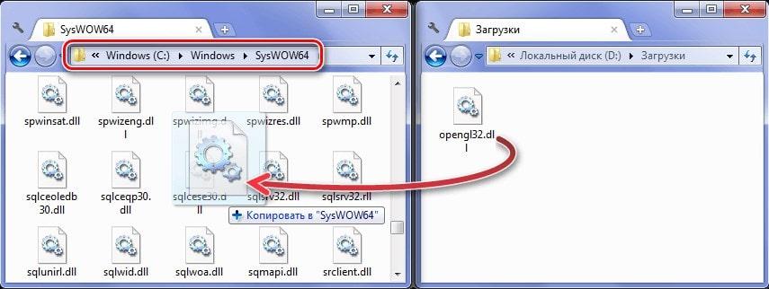 Замен файла OpenAL32 dll