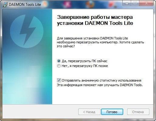Завершение работы мастера установки DAEMON Tools