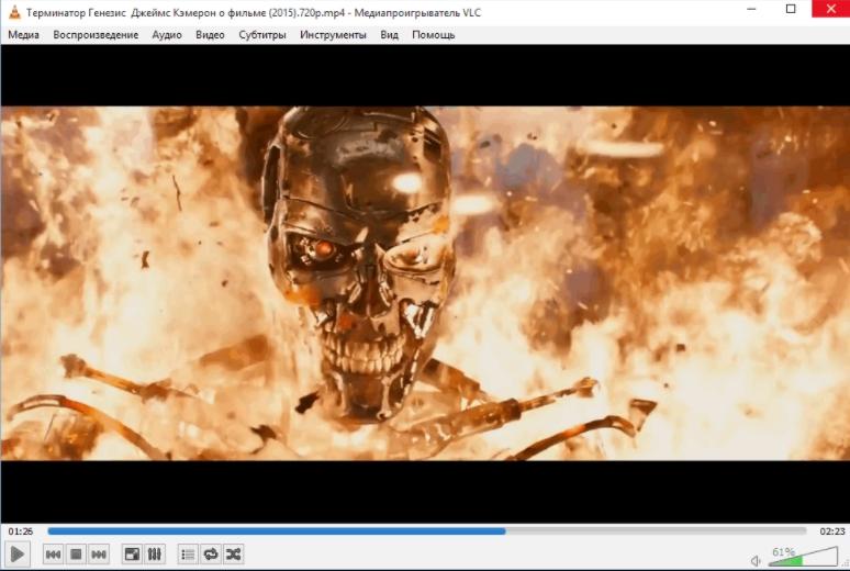 Интерфейс медиапроигрывателя VLC Player