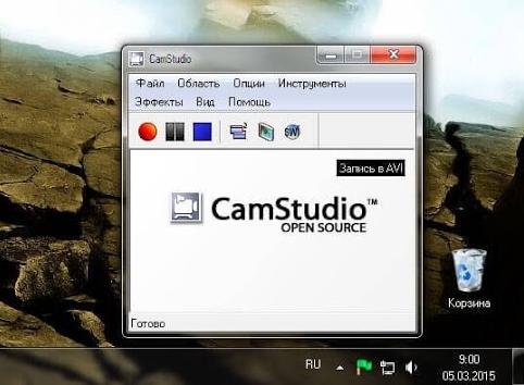Изображение программы CamStudio
