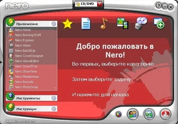 Интерфейс софта Nero