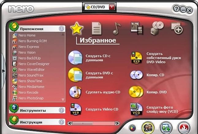 Инструменты для записи дисков в Nero