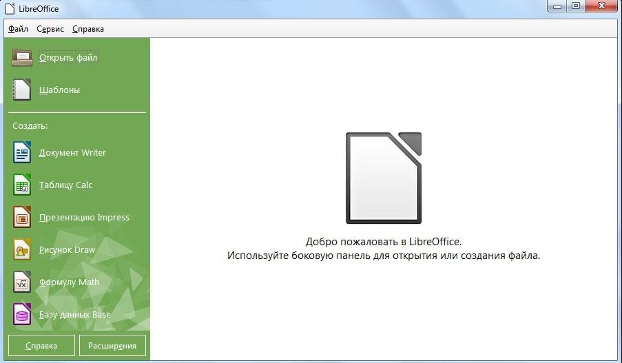 Изображение LibreOffice