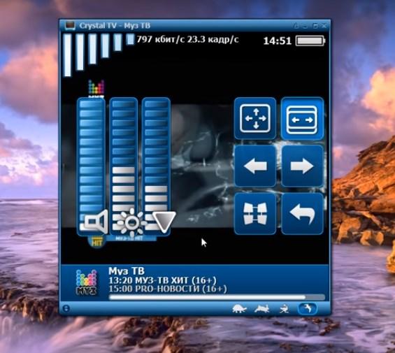Настройки в утилите Crystal TV
