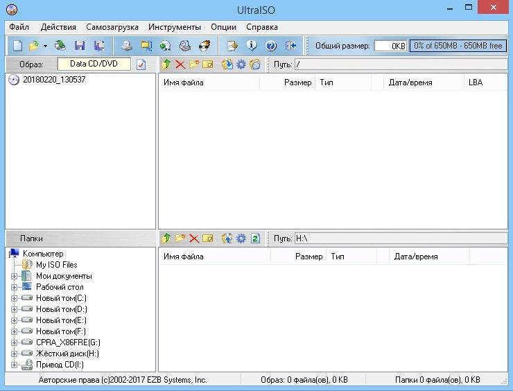 Изображение программа для создания виртуального диска