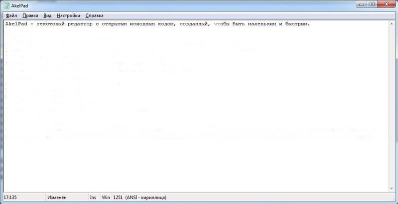 Рабочее окно софта Текстовый редактор