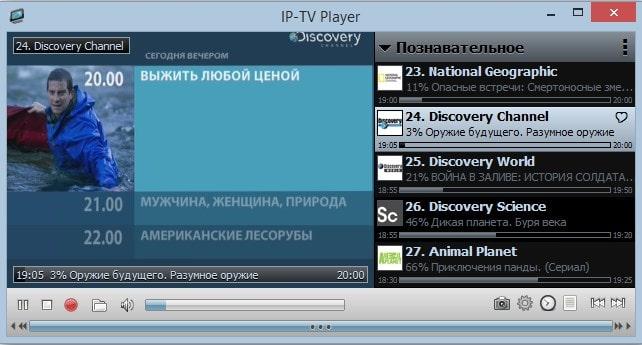 Интерфейс IPTV Player