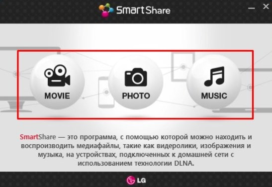 Информация о программе LG Smart Share