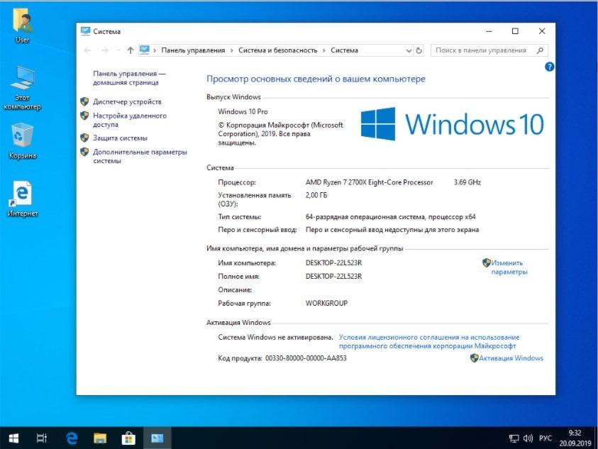Операционная система Виндовс 10 про 64 бит