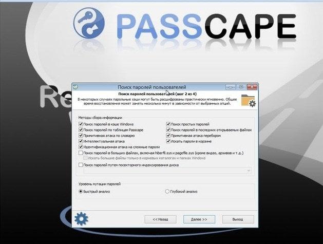 Программа Reset Windows Password