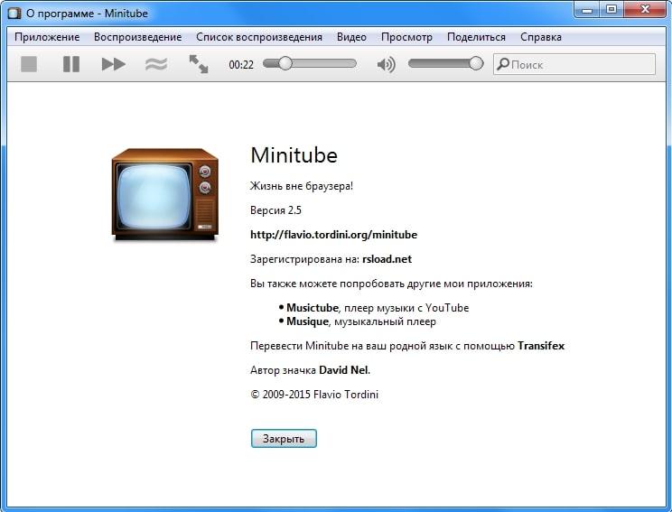 Изображение программы для просмотра YouTube