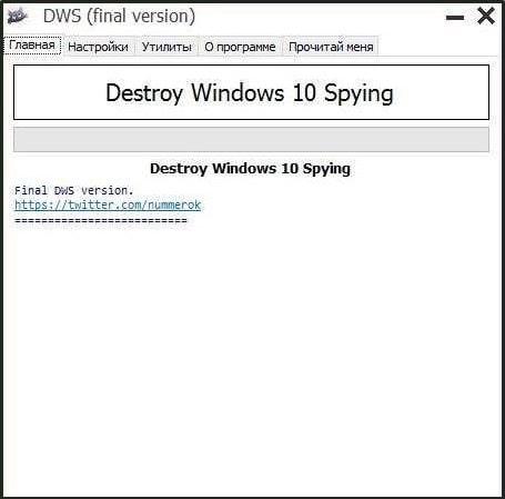 Картинка программы Destroy Windows Spying DWS