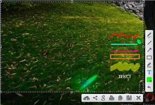 Инструменты программы Lightshot
