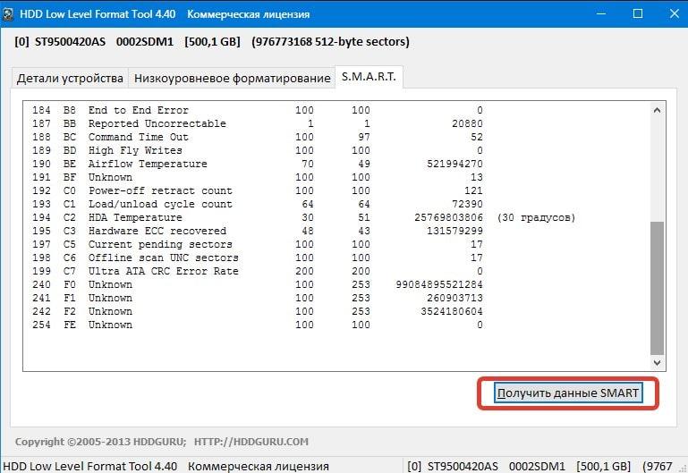 Раздел S.M.A.R.T в программе HDD Low Level Format Tool