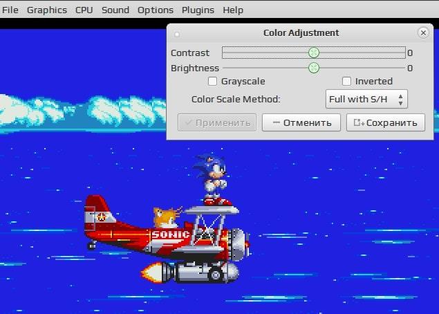 Коррекция цвета в Эмуляторе Сеги