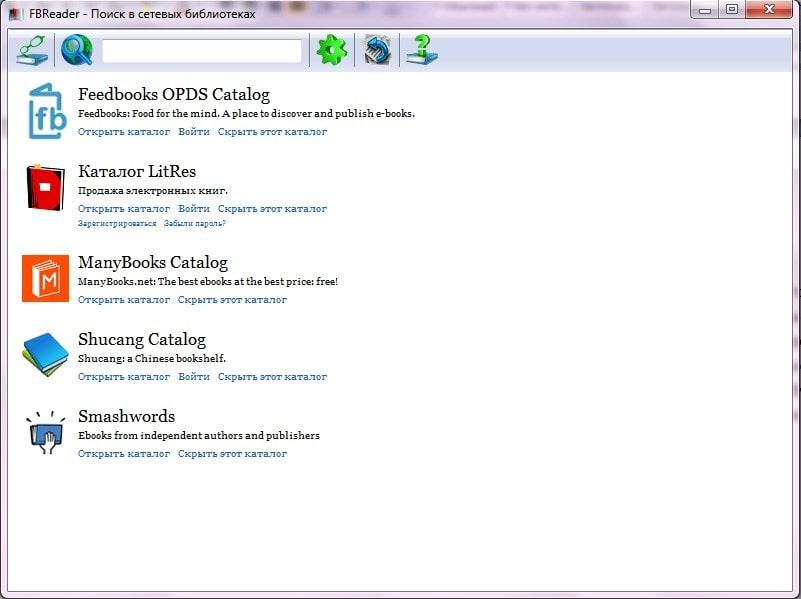 Сетевые библиотеки в FB2 Reader
