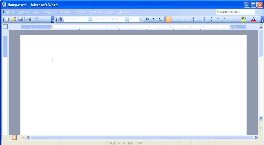 Приложение Word в Office 2003